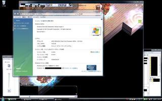 desktopex.jpg
