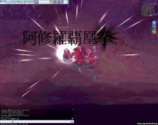 screenheimdal007.jpg