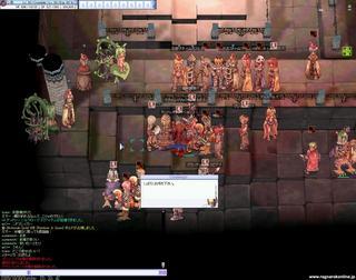 screenheimdal200.jpg