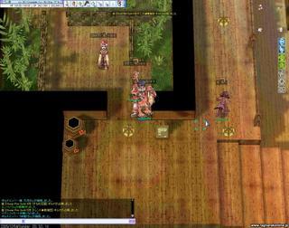 screenheimdal761.jpg