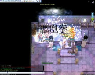 screenheimdal1136.jpg