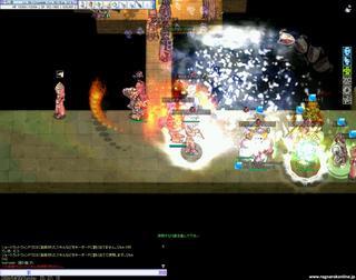 screenheimdal1292.jpg