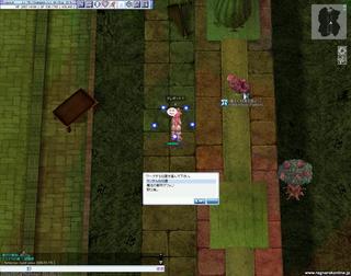 screenheimdal019.jpg