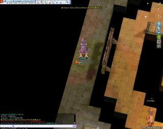 screenheimdal292.jpg