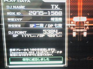 DCF_0119.JPG