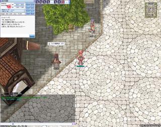 screenheimdal017.jpg