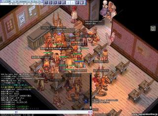screenRJC2005(event)252.jpg