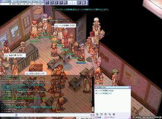 screenRJC2005(event)259.jpg