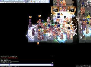 screenheimdal378.jpg
