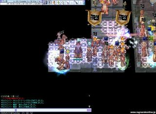 screenheimdal379.jpg