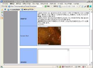 tuho20050929.jpg