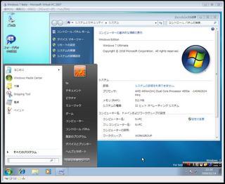 20090114_2.jpg