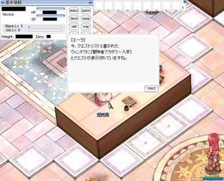 screenheimdal001ex.jpg