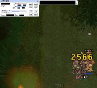 screenheimdal021ex.jpg