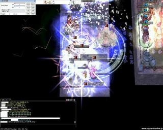 screenheimdal719ex.JPG