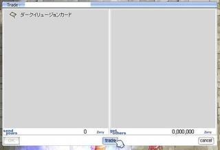 screenheimdal1980ex.JPG