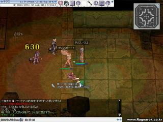 screenloki078_akatsuki.jpg