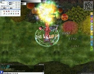 20111109_screenheimdal001ex.jpg