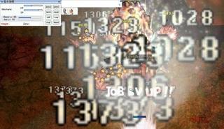 20111113_screenheimdal010ex.jpg