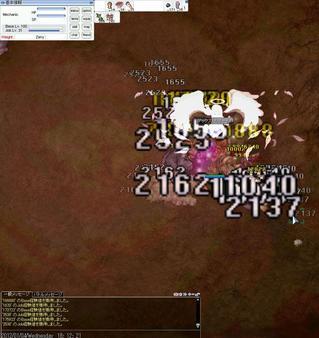 20120104_screenheimdal004ex.JPG