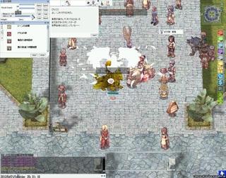 20120421_screenGimle005ex.jpg
