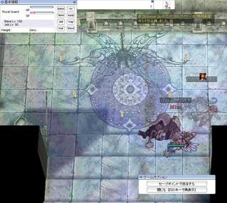 screen008ex.jpg